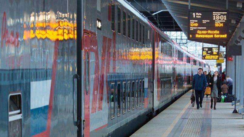 free train поезд