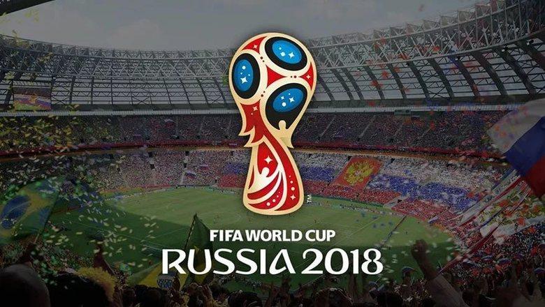 worldcup 2018 ЧМ 2018
