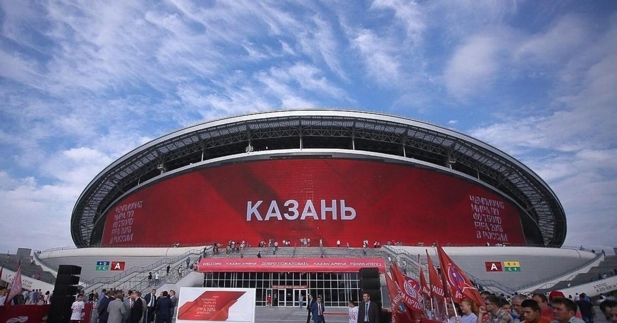 Медиафасад Казань Арена