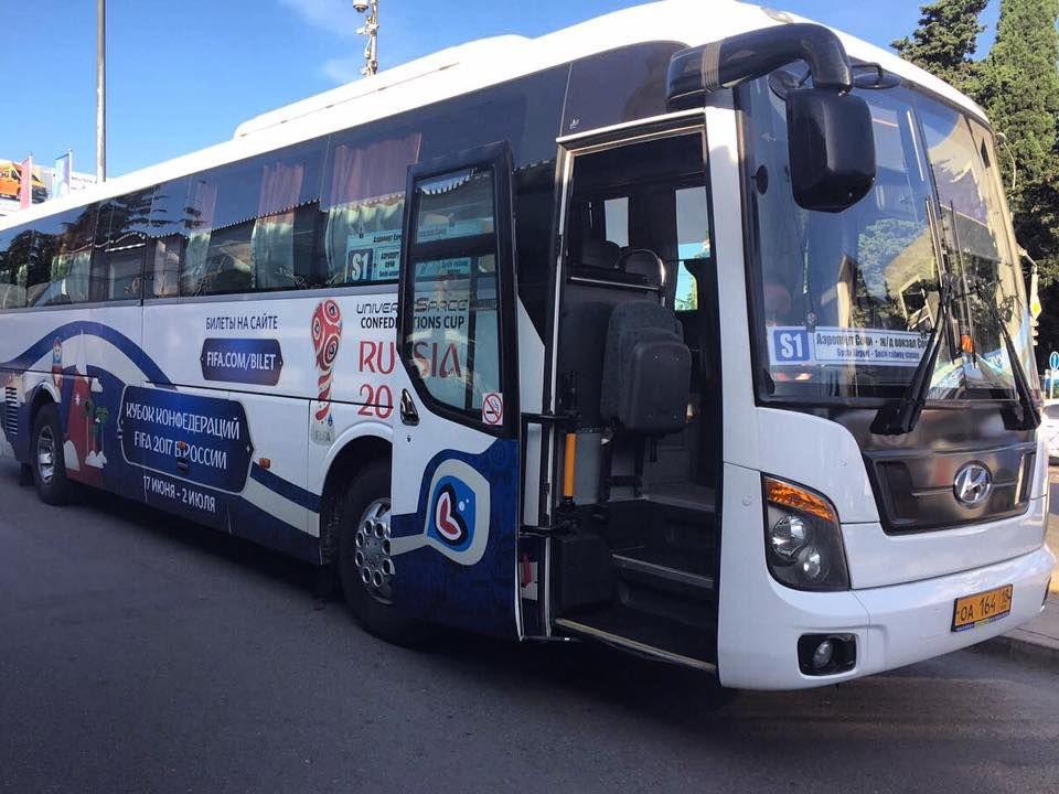 Автобус-шаттл Сочи